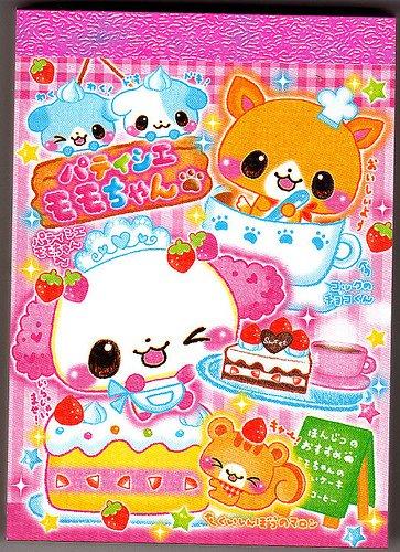 Crux Japan Momo Chan Pastries Mini Memo Pad Kawaii