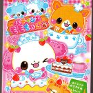 Crux Japan Momo Chan Pastries Mini Memo Pad Kawaii
