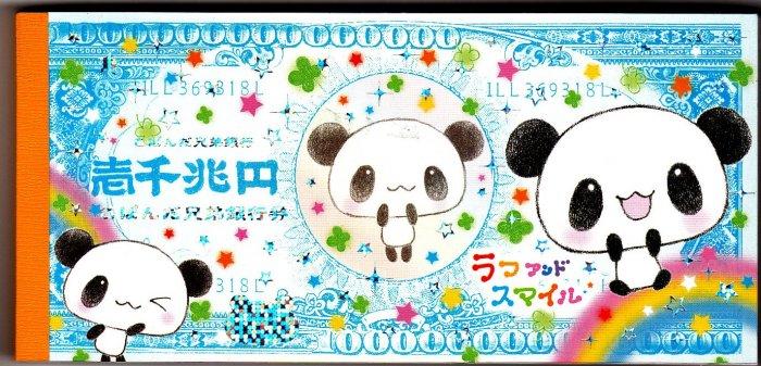 San-X Japan Panda Brothers Long Coupon Memo Pad with Stickers Kawaii