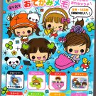 Kamio Japan Happy Girls Band Origami Memo Pad Kawaii