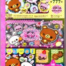Q-Lia Japan Dream Wonder Animals 3-Part Coupon Memo Pad Kawaii