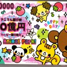 Q-Lia Japan Animal Park Long Coupon Memo Pad Kawaii