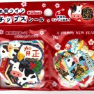 Wizard Japan 2009 Year of the Cow Sticker Sack (A) Kawaii