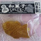 Iwako Japan Japanese Sweets Fish Cookie Diecut Eraser (Cream) Kawaii