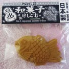 Iwako Japan Japanese Sweets Fish Cookie Diecut Eraser (Pink) Kawaii