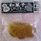Iwako Japan Japanese Sweets Fish Cookie Diecut Eraser (Green) Kawaii