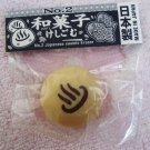 Iwako Japan Japanese Sweets Hot Spring Bun Diecut Eraser (Cream) Kawaii