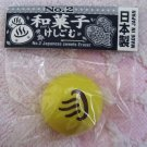 Iwako Japan Japanese Sweets Hot Spring Bun Diecut Eraser (Yellow) Kawaii