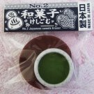 Iwako Japan Japanese Sweets Cup of Green Tea Diecut Eraser Kawaii