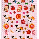 Sakura Japan Year of the Cow 2009 Happy New Year Sticker Sheet Kawaii