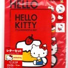 Sanrio Japan Hello Kitty and Cake Letter Set with Stickers Kawaii