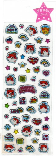 Q-Lia Japan Happy Kohamu Hamster Sticker Sheet Kawaii