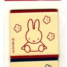 Kutsuwa Japan Miffy Rabbit Washi Paper Sticker Sack (B) Kawaii