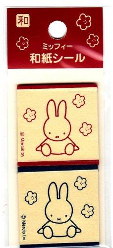 Kutsuwa Japan Miffy Rabbit Washi Paper Sticker Sack (B) Kawaii