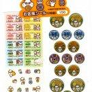 Sanrio Japan Kuririn Hamster Currenty Sticker Sheet 2001 Kawaii