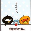 San-X Japan Kamonohashikamo Memo Pad with Stickers and Postcards (B) Kawaii