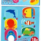 Daiso Japan Sea Animals Food Separate Sheets Kawaii