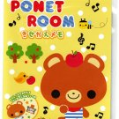 Q-Lia Japan Ponet Room Bear Diecut Memo Sheets in Folder Kawaii