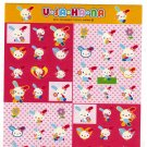 Sanrio Japan Usahana Sticker Sheet (A) Kawaii
