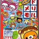 Crux Japan Animal Quiz Memo Pad Kawaii