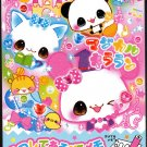 Crux Japan Magic Animals Memo Pad with Tracing Sheets Kawaii