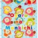 Sanrio Japan Osaru no Monkichi Sticker Booklet 2003 Kawaii