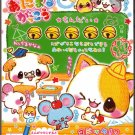 Kamio Japan Animal School Memo Pad Kawaii