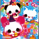Crux Japan Magical Animals Memo Pad Kawaii