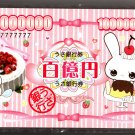 Wizard Japan Rabbit Bank Currency Memo Pad Kawaii
