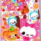Crux Japan Happy Sweet House Memo Pad with Stickers Kawaii
