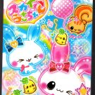 Crux Japan Sky Bunnies Mini Memo Pad Kawaii