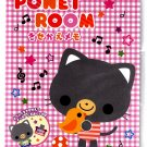 Q-Lia Japan Ponet Room Kitten Diecut Memo Sheets in Folder Kawaii
