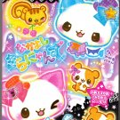 Crux Japan Angel and Devil Cats Memo Pad with Stickers Kawaii