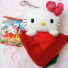 Sanrio Japan Hello Kitty Nagasaki Region Plush Keychain Strap Kawaii