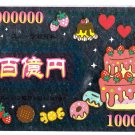 Daiso Japan Sweets Land Long Coupon Memo Pad with Sticker Kawaii
