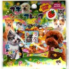 Kamio Japan Puppy & Kitty Sticker Sack Kawaii