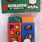 Sanrio Japan Pochacco Block Erasers Set of 2 1994 Kawaii