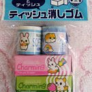 Lemon Japan Charming Tissues Animals Hamster and Bunny Erasers Set Kawaii