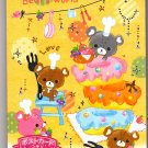 Kamio Japan Bear's World Memo Pad with Postcard Kawaii