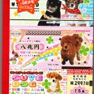 Crux Japan Cute Dog 3-Section Coupon Memo Pad Kawaii