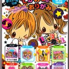 Crux Japan Love Girl Origami Memo Pad Kawaii