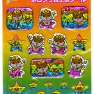 Sanrio Japan Magical Kuririn Hamster Epoxy Sticker Sheet 2001 Kawaii