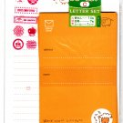 Daiso Japan Sheep Letter Set with Stickers Kawaii