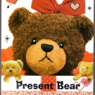 Kamio Japan Present Bear Memo Pad Kawaii