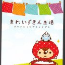 San-X Japan Cleaning Raccoon Mini Memo Pad (A) Kawaii