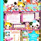 Crux Japan Panda's Post 3-Section Coupon Memo Pad Kawaii