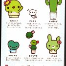 San-X Japan Sabokappa Memo Pad with Stickers (A) Kawaii