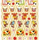 Sakura Japan Year Of The Cow Sticker Sheet (C) Kawaii