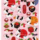 Wizard Japan Year Of The Cow Sticker Sheet (B) Kawaii