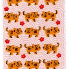 Sakura Japan Year of the Tiger Felt Sticker Sheet (B) Kawaii